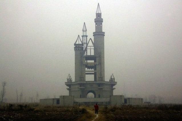 Wonderland Amusement Park, Pechino, Cina