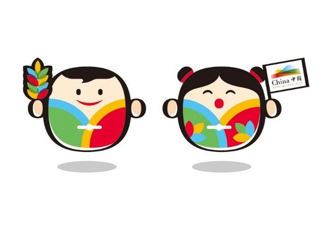 La mascot del China Pavilion per Expo Milano 2015