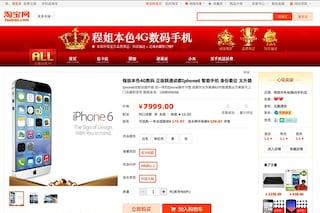iPhone 6 e iPhone Air, aperti i preordini. Ma solo in Cina (ovviamente)