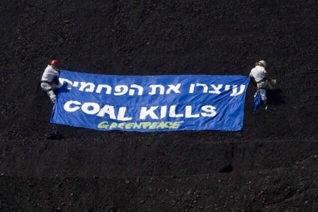 greenpeace carbone enel