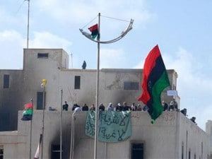 Libia proteste gheddafi