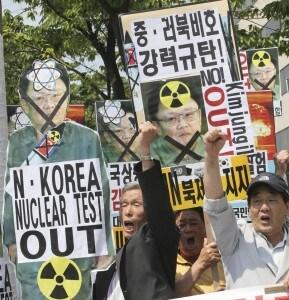 proteste_nuclearecorea