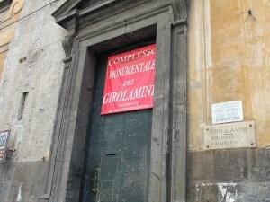 Ingresso della Biblioteca di Palazzo dei Girolamini