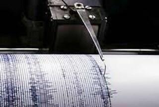Udine, terremoto di magnitudo 3.0, epicentro a Forni di Sopra