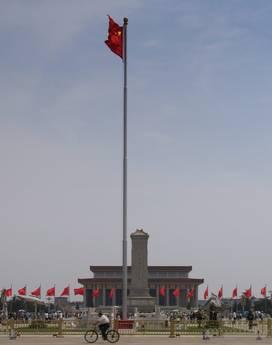 statua di confucio a pechino