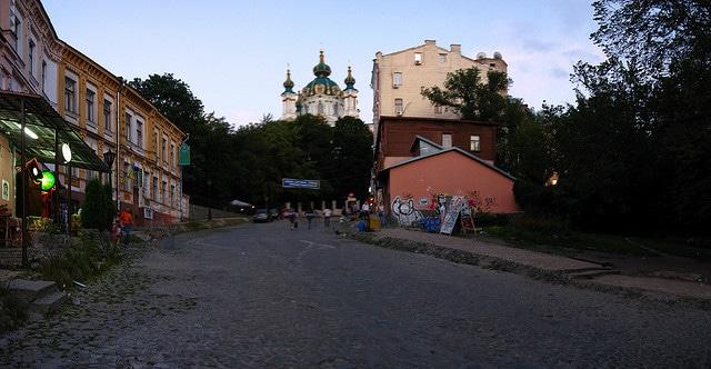 Kiev, discesa di Sant'Andrea