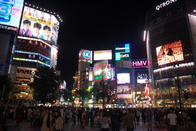 Vacanze alternative a Tokyo