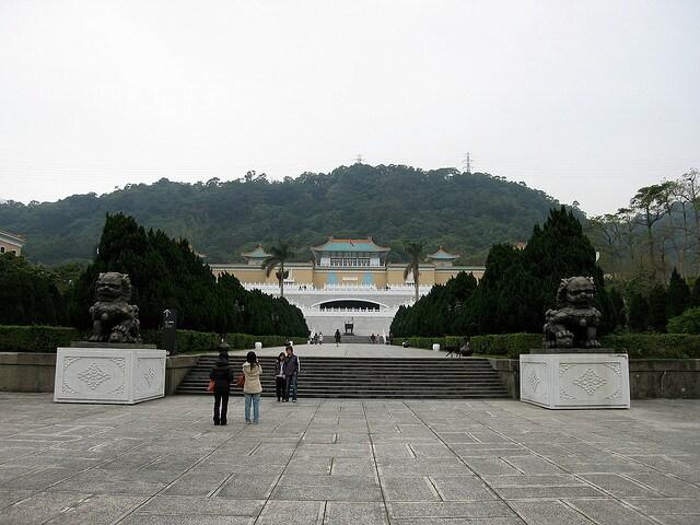 Taiwan, musei
