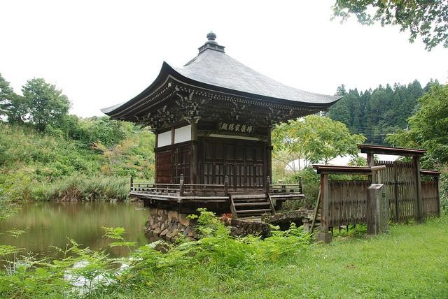 Parco di Takayama