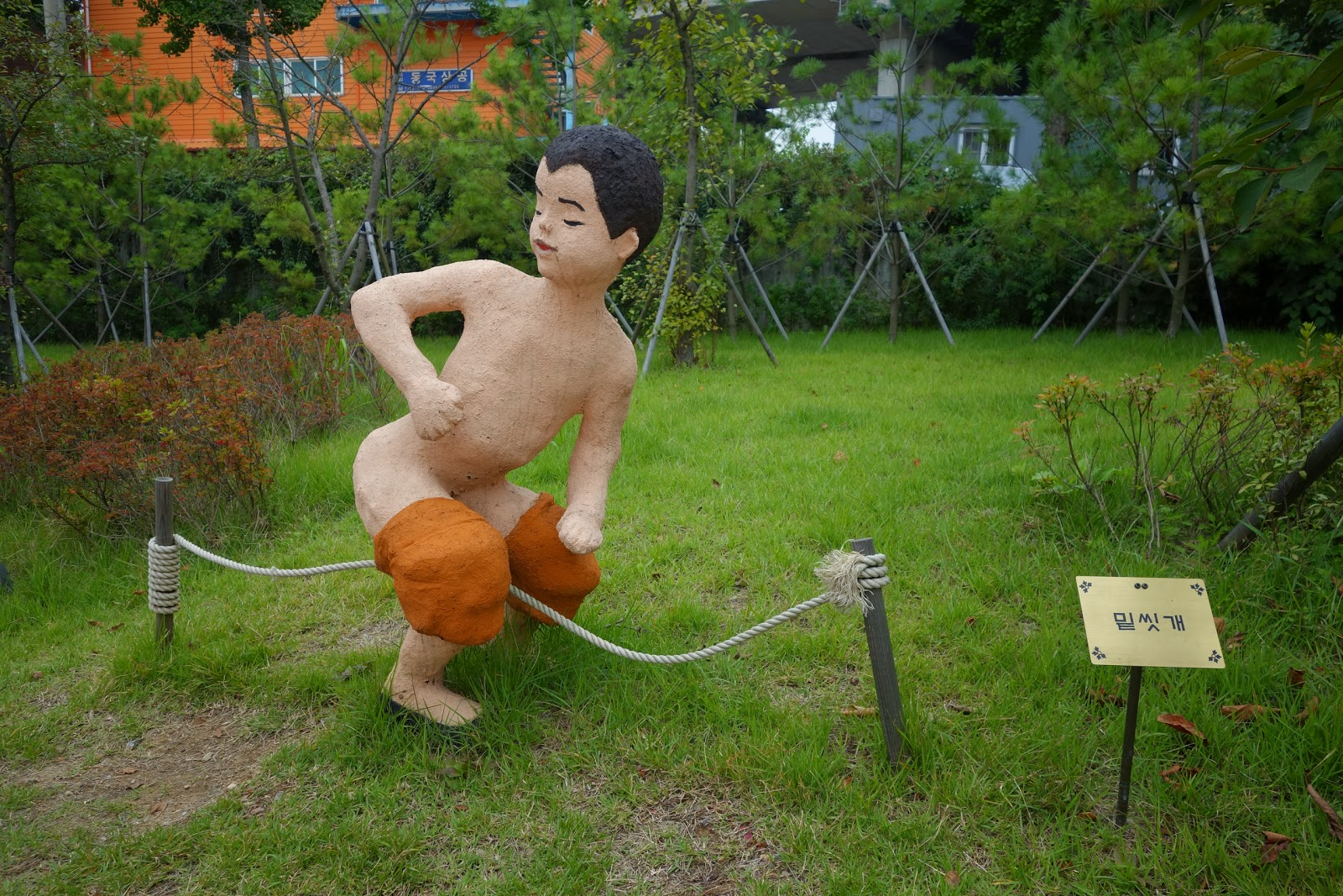 Scultura di antica toilette coreana