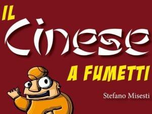 """Copertina de """"Il Cinese a fumetti"""" di Stefano Misesti (Nicola Pesce Editore)"""
