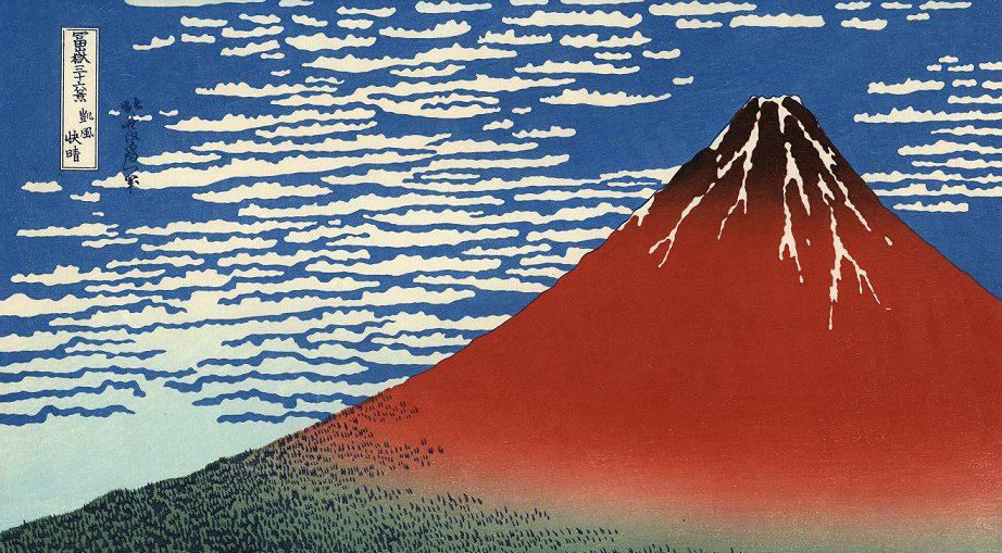 Fuji rosso
