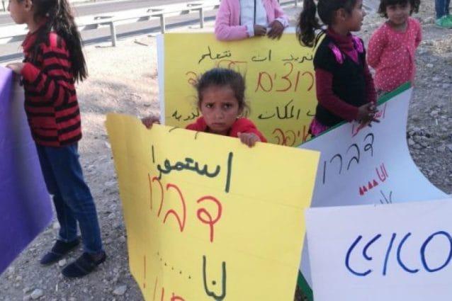 La protesta dei bimbi del villaggio beduino di Khan al Ahmar contro la demolizione della ʽScuola di Gomme' (Vento di Terra)