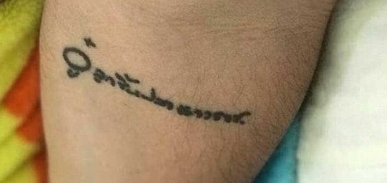 Tatuaggio con il nome del noto ristorante thai