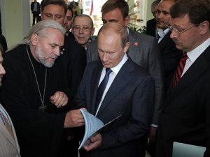 Nikolai Stremsky e il presidente russo Putin durante l'inaugurazione del Centrorusso per la scienza e la cultura a Betlemme, in Cisgiordania (Kremlin.ru)