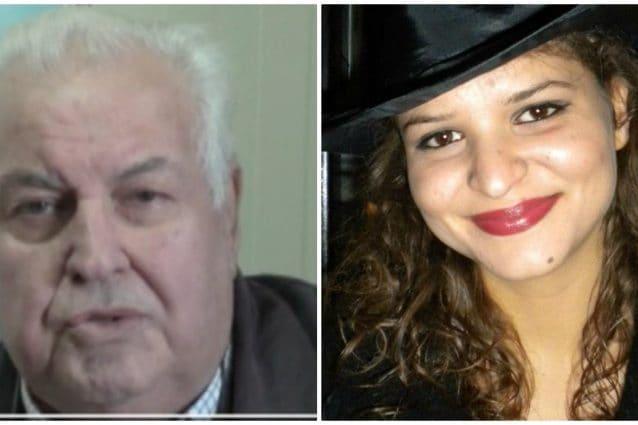 Vito Borgia, Ana Di Piazza