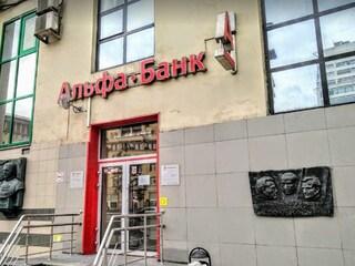 Mosca, prende in ostaggio sei persone in una banca e minaccia di far scoppiare una bomba