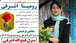 """Un """"delitto d'onore"""" in Iran: Romina decapitata a 13 anni dal padre"""