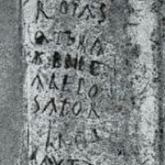 """Iscrizione ritrovata a Pompei del """"Quadrato del Sator"""""""