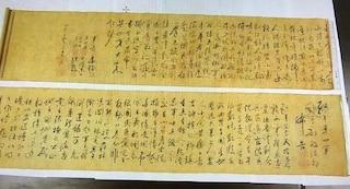 Ladri maldestri tagliano a metà una preziosa calligrafia di Mao da milioni di dollari
