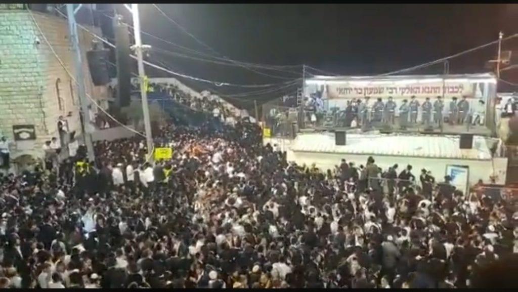 Il concerto durante il raduno in Israele (foto Twitter)