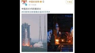 """""""Come si accende il fuoco in Cina e come si accende in India"""" il post shock delle autorità cinesi"""