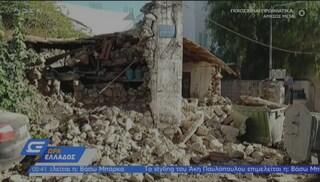 Terremoto in Grecia, violenta scossa di magnitudo 6.1 a Creta: un morto e diversi feriti
