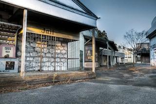 Western Village: il parco a tema western più inquietante del Giappone