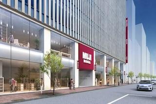 MUJI apre i suoi primi hotel in Cina e in Giappone