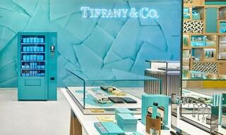 Da Tiffany & Co. a Londra arriva il distributore automatico del lusso