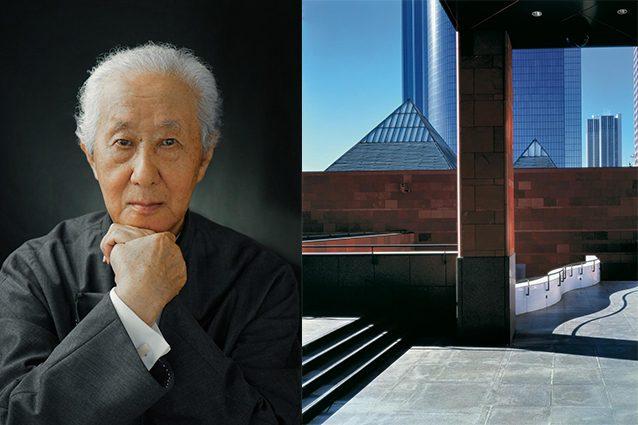 Arata Isozaki. MoLA, foto per gentile concessione di Yasuhiro Ishimoto