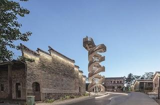 La storia del villaggio di Dafang, da paese fantasma a destinazione d'arte interattiva