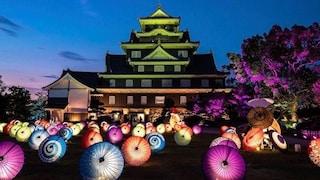 Il giardino di ombrelli luminosi del Castello di Okayama