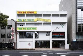 Shiraiya Hotel, un albergo di creativi in Giappone