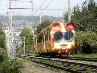 La funicolare giapponese a forma di animale è il modo più simpatico di spostarsi in città