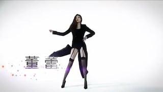 Dong Lei, la modella con le gambe più lunghe del mondo