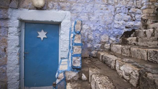 Safad, Israele