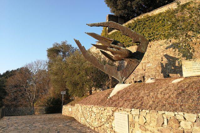 Monumento ai Tre Carabinieri, Fiesole, Parco della Rimembranza