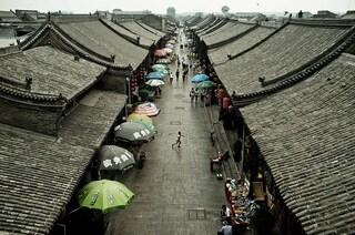 L'antica città di Pingyao: perla nascosta della Cina