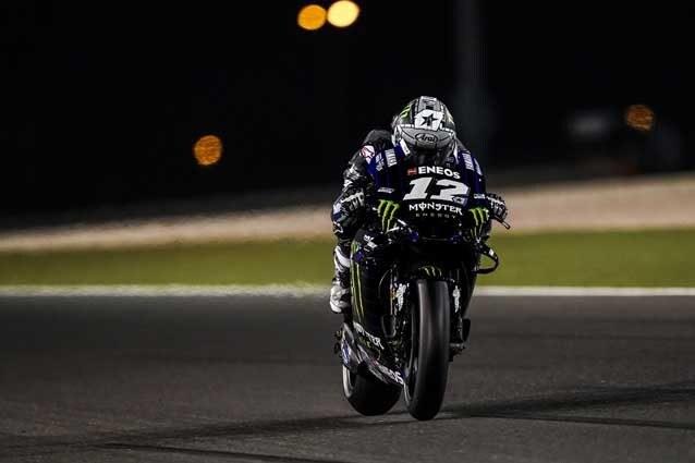 Maverick Vinales / Yamaha MotoGP