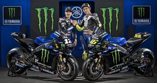 MotoGP 2019, ecco la nuova Yamaha di Valentino Rossi e Maverick Vinales