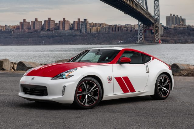 La Nissan 370Z 50th Anniversary Edition 2020