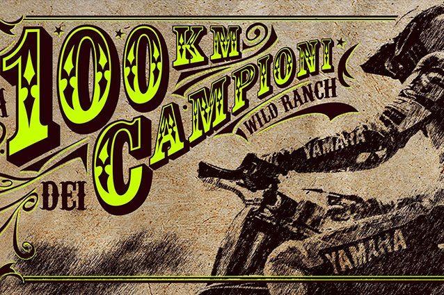 La locandina della 100 km dei campioni al Ranch di Tavullia / Facebook