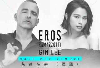 """Eros Ramazzotti duetta con la popstar Gin Lee in """"Vale per sempre"""" e si apre al mercato asiatico"""