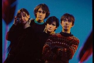 Per la prima volta l'intera discografia dei My Bloody Valentine è in digitale