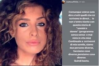 """Il fratello di Sara Affi Fella: """"Non c'entro con lo scandalo a Uomini e Donne, uno show senza senso"""""""