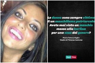 La storia di Tiziana Cantone, il documentario in prima serata in onda su Real Time