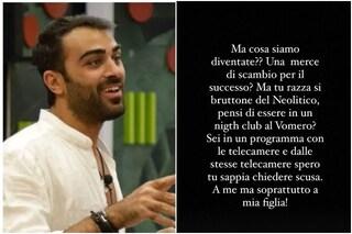 """Gianmaria Antinolfi e il sesso con Sophie Codegoni al GFVip, la mamma: """"Chieda scusa a mia figlia"""""""