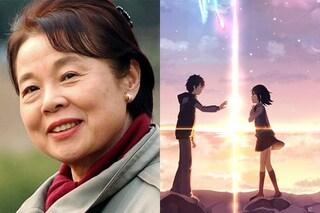 """È morta Etsuko Ichihara, """"Your name."""" è stato il suo ultimo film"""