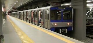 Fuga di gas nella Metro B: bloccata la tratta da Magliana e Laurentina